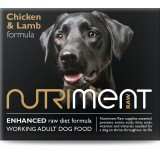 Nutriment: DOG: CHICKEN & LAMB FORMULA - 500g