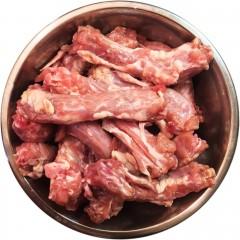 Nutriment: FRESH CHICKEN NECKS